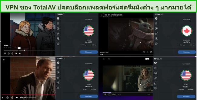ภาพหน้าจอของ Total AV VPN ที่ปลดบล็อก Hulu, Disney +, Netflix และ HBO Max