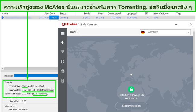 ภาพหน้าจอของ McAfee VPN ที่เชื่อมต่อกับเซิร์ฟเวอร์เยอรมันขณะดาวน์โหลดไฟล์ torrent 35GB