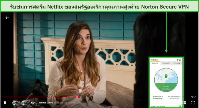 ภาพหน้าจอของ Norton Secure VPN ทำงานร่วมกับ Netflix
