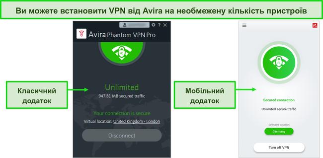 Знімок екрана настільних та мобільних додатків Avira Phantom VPN.