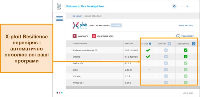 Знімок екрану функції стійкості Xploit від Heimdal.