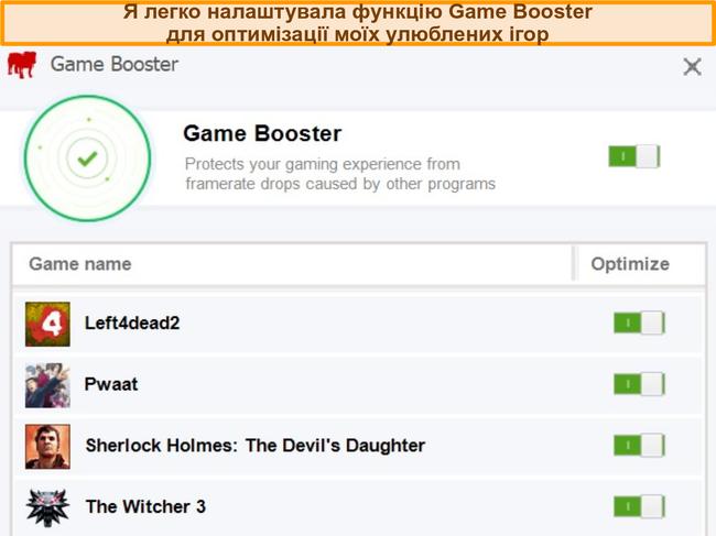 Знімок екрана параметрів конфігурації Game Booster від BullGuard.