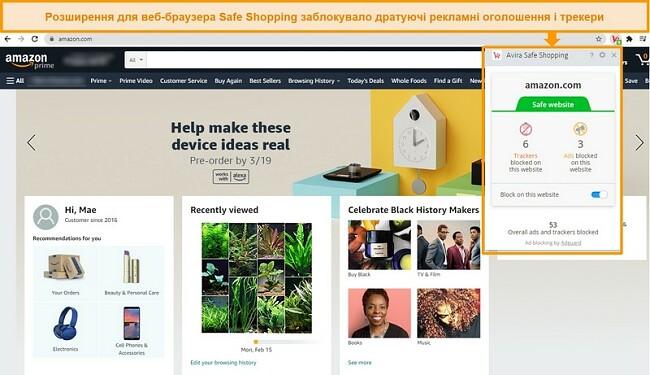 Знімок екрана розширення браузера Avira Safe Shopping у Google Chrome.