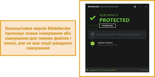 Знімок екрана інформаційної панелі безкоштовного антивіруса Bitdefender.