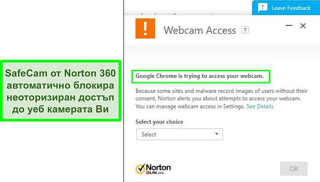 Екранна снимка на Norton, блокиращ опита на Google Chrome за достъп до уеб камерата.
