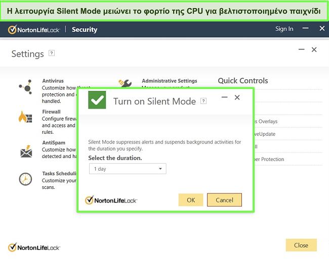 Στιγμιότυπο οθόνης της λειτουργίας Silent Mode του Norton LifeLock