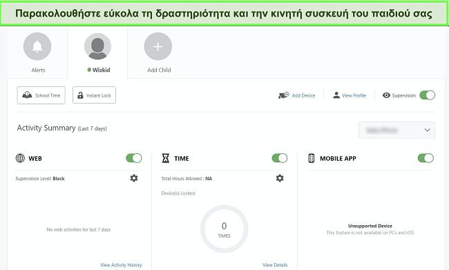 Στιγμιότυπο οθόνης του εργαλείου OneClick Optimizer του Bitdefender