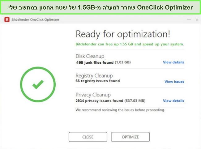צילום מסך של כלי האופטימיזציה של OneClick של Bitdefender