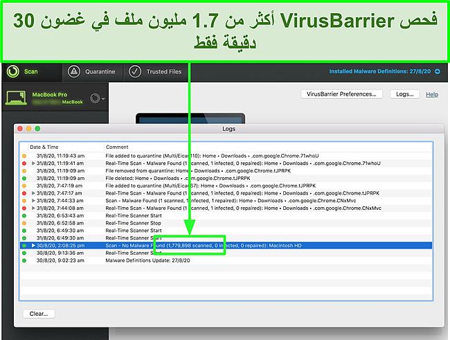 لقطة شاشة لـ Intego's VirusBarrier أثناء إجراء فحص فيروسات على نظام Mac