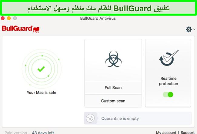 لقطة شاشة لواجهة تطبيق BullGuard على نظام Mac.