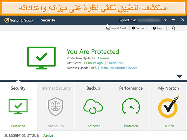 لقطة شاشة للوحة معلومات تطبيق Norton 360 لنظام التشغيل Windows