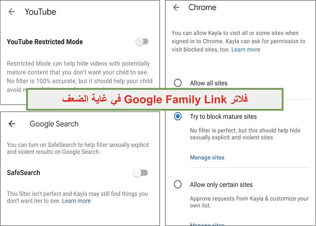 لقطة شاشة لفلاتر Google Family Link الضعيفة جدًا