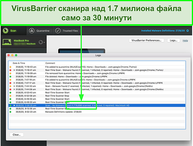 Снимка на екрана на VirusBarrier на Intego, извършващ сканиране за вируси на Mac