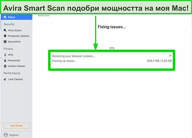 Екранна снимка на интелигентното сканиране на Avira, премахващо сърфиране на бисквитки на Mac