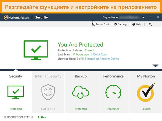 Екранна снимка на таблото за управление на приложението Norton 360 за Windows