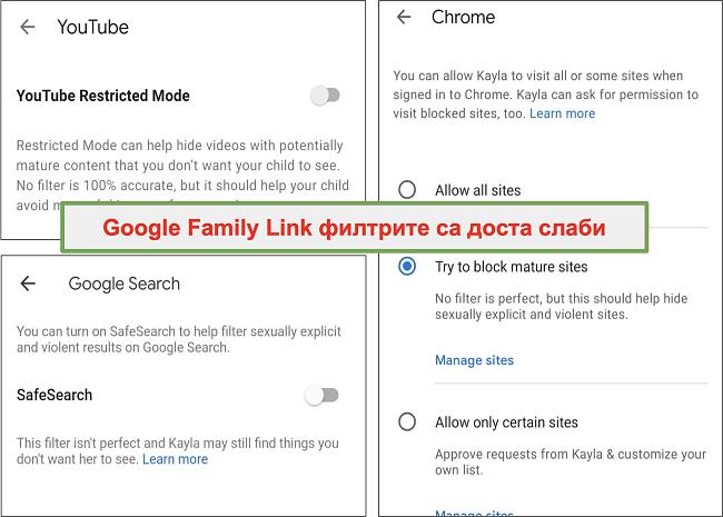 Екранна снимка на доста слабите филтри на Google Family Link