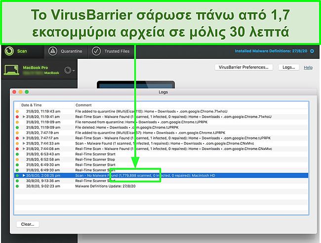 Στιγμιότυπο οθόνης του Intego's VirusBarrier που εκτελεί σάρωση ιών σε Mac