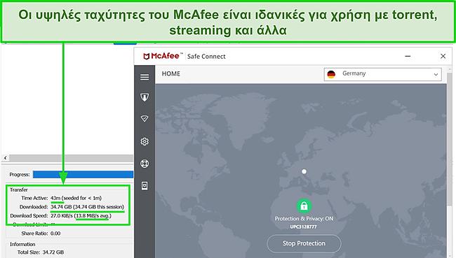 Στιγμιότυπο οθόνης του McAfee Safe Connect VPN που συνδέεται σε διακομιστή