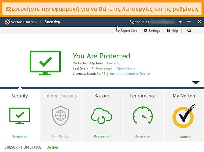 Στιγμιότυπο οθόνης του πίνακα ελέγχου εφαρμογής Norton 360 για Windows