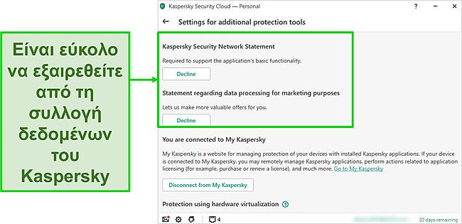 Στιγμιότυπο οθόνης των ρυθμίσεων συλλογής δεδομένων του Kaspersky