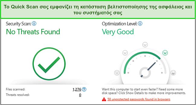 Στιγμιότυπο οθόνης της γρήγορης σάρωσης Trend Micro που δείχνει πληροφορίες ασφάλειας και βελτιστοποίησης συστήματος