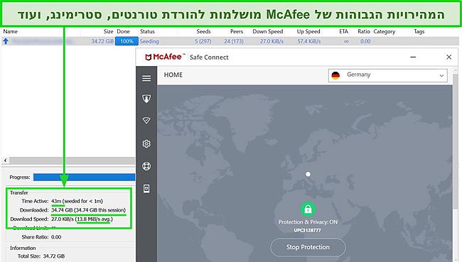 תמונת מסך של McAfee Safe Connect VPN המתחבר לשרת