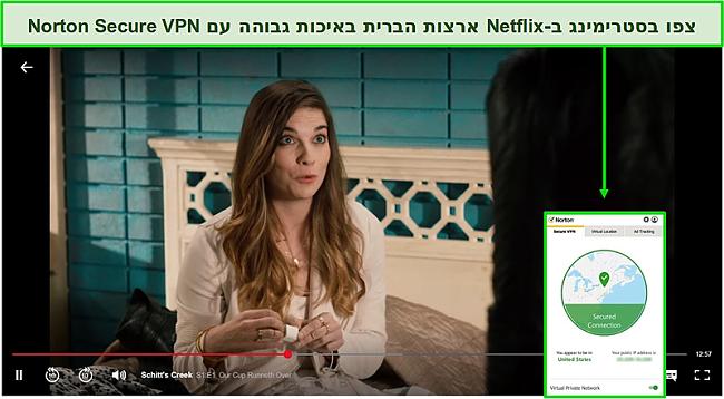 תמונת מסך של Norton Secure VPN מבטל את חסימת Netflix האמריקאית