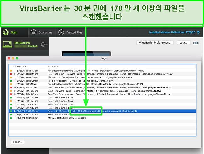 Mac에서 바이러스 검사를 수행하는 Intego의 VirusBarrier 스크린 샷