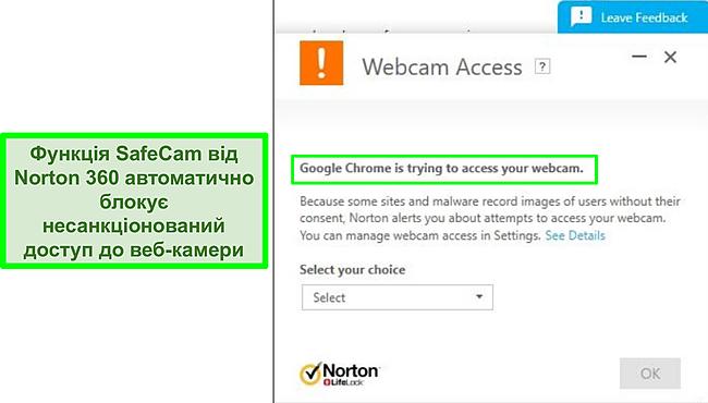 Знімок екрана Norton блокує спробу Google Chrome отримати доступ до веб-камери.
