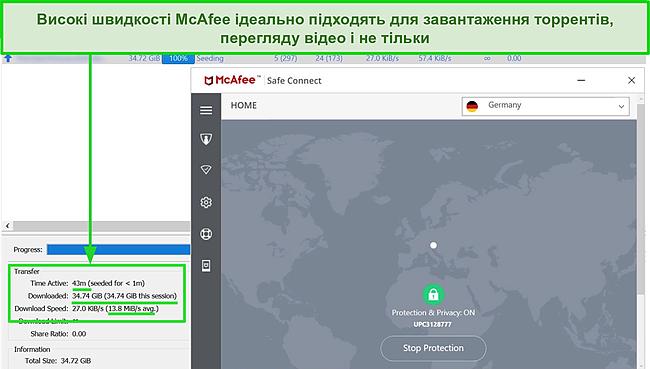 Знімок екрана McAfee Safe Connect VPN, що підключається до сервера