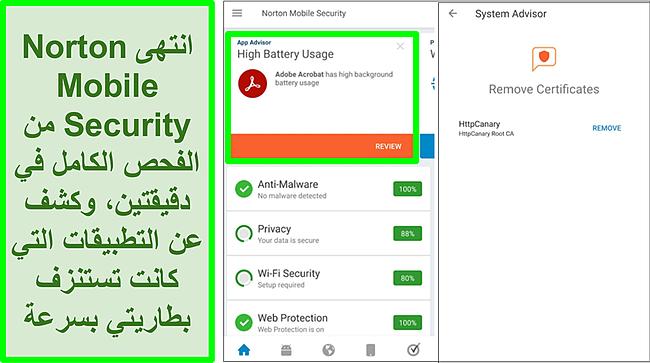 لقطة شاشة لمسح على Android باستخدام Norton Mobile Security