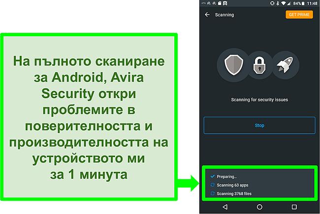 Екранна снимка на сканиране на напредъка с помощта на Avira Security безплатно за Android