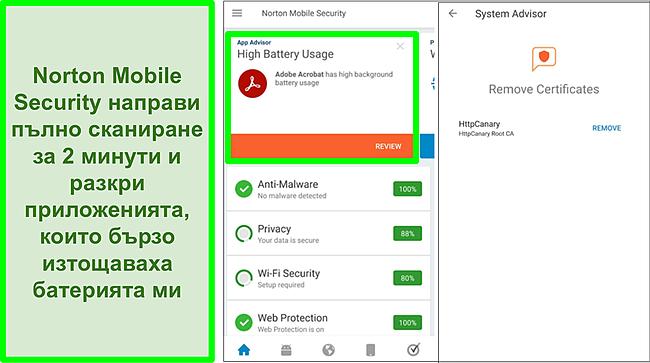 Екранна снимка на сканиране на Android с помощта на Norton Mobile Security