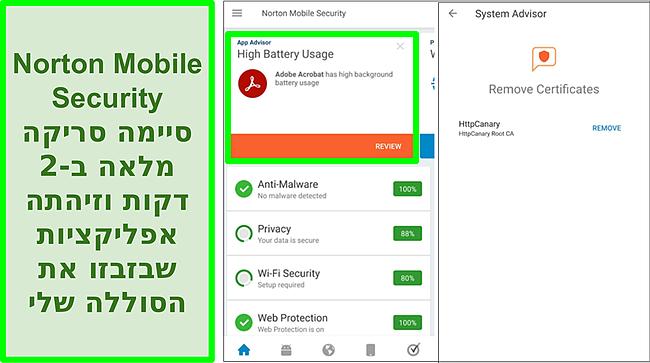 צילום מסך של סריקה באנדרואיד באמצעות Norton Mobile Security