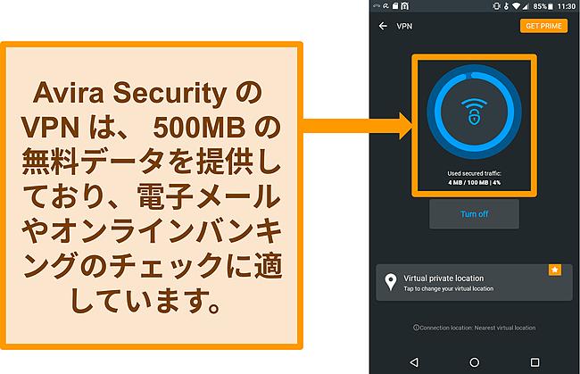 接続されたAviraSecurityの無料のAndroidVPNのスクリーンショット