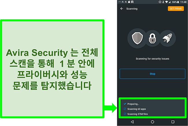 Android 용 Avira Security 무료를 사용하여 진행중인 스캔의 스크린 샷