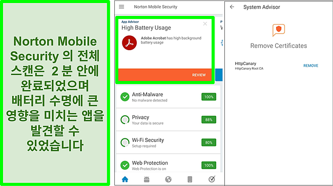 Norton Mobile Security를 사용하여 Android에서 스캔 한 스크린 샷