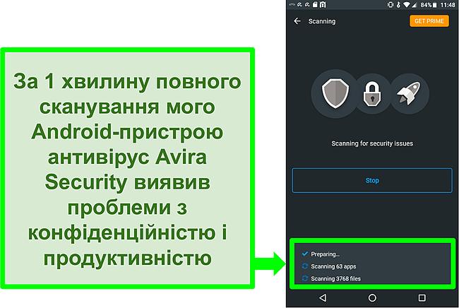 Знімок екрана сканування прогресу за допомогою Avira Security безкоштовно для Android