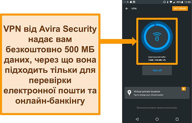 Знімок екрана підключеного безкоштовного Android VPN від Avira Security