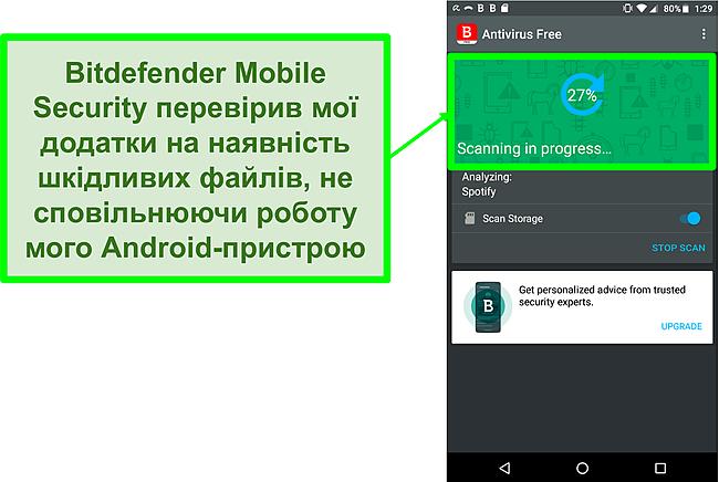 Знімок екрану безкоштовної версії Bitdefender Mobile Security, що сканує мобільний пристрій Android