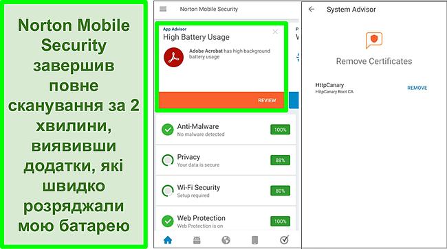 Знімок екрана сканування на Android за допомогою Norton Mobile Security