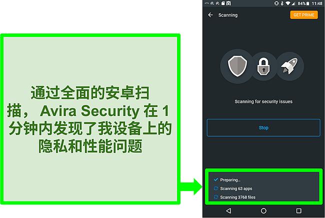使用 Avira Security free for Android 扫描进度的屏幕截图