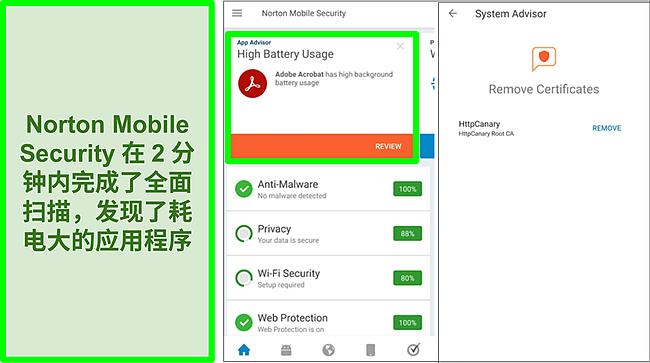 使用 Norton Mobile Security 在 Android 上扫描的屏幕截图