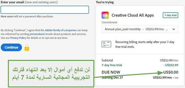 لقطة شاشة لصفحة فوترة Adobe