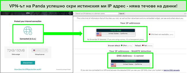 Екранна снимка на VPN на Panda, свързана със сървър в САЩ с резултатите от тест за течове на IP, който не показва течове.