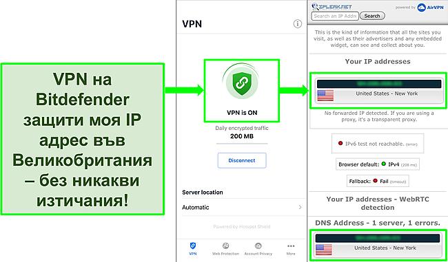 Екранна снимка, показваща iOS VPN функцията на Bitdefender и резултатите от тест за течове на IP, който не показва течове.