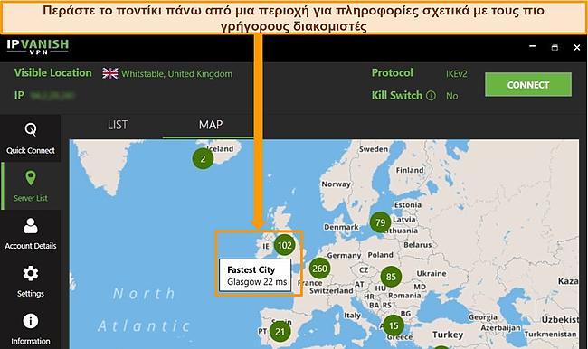 Στιγμιότυπο οθόνης της εφαρμογής IPVanish με διακομιστές στο Ηνωμένο Βασίλειο που επισημαίνονται στη διεπαφή χάρτη
