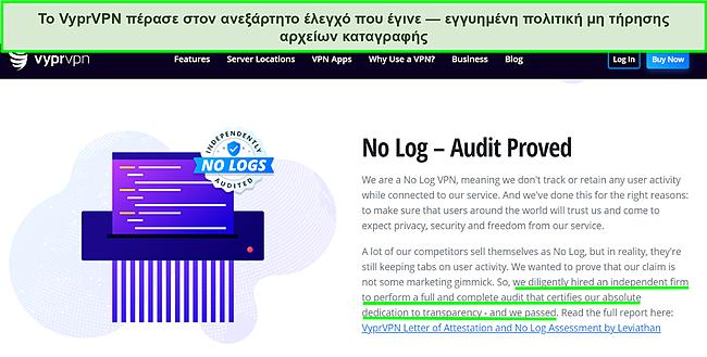 Στιγμιότυπο οθόνης του ιστότοπου του VyprVPN που περιγράφει λεπτομερώς τον ανεξάρτητο έλεγχο και το αποτέλεσμα επιτυχίας