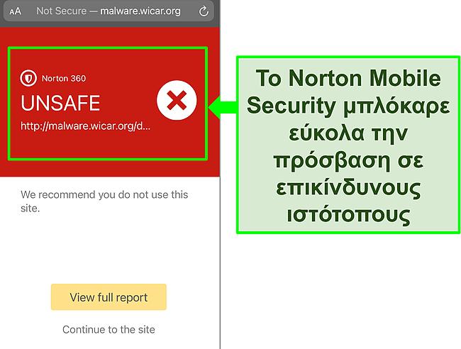 Στιγμιότυπο οθόνης της εφαρμογής Mobile Security του Norton's iOS που λειτουργεί για να αποκλείσει την πρόσβαση σε κακόβουλο ιστότοπο δοκιμών.