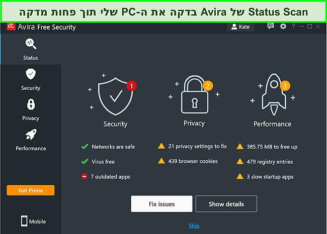 צילום מסך של אפליקציית Windows של Avira עם תוצאות סריקת סטטוסים המוצגות.